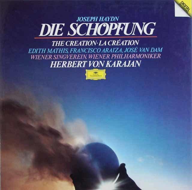 カラヤン、ウィーン・フィルのハイドン/「天地創造」  独DGG 3133 LP レコード