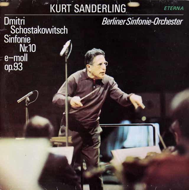 ザンデルリンクのショスタコーヴィチ/交響曲第10番 独ETERNA 3134 LP レコード