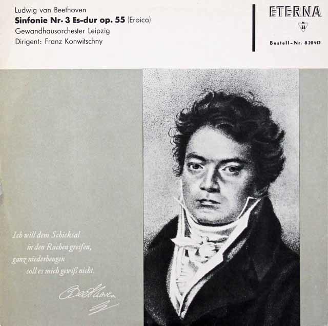 【モノラル】コンヴィチュニーのベートーヴェン/交響曲第3番「英雄」 独ETERNA 3134 LP レコード