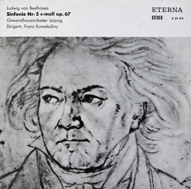 コンヴィチュニーのベートーヴェン/交響曲第5番「運命」 独ETERNA 3134 LP レコード