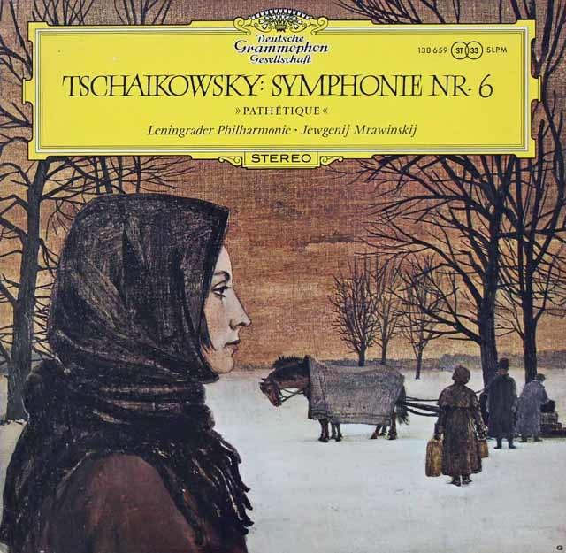 【独最初期盤】ムラヴィンスキーのチャイコフスキー/交響曲第6番「悲愴」 独DGG 3134 LP レコード