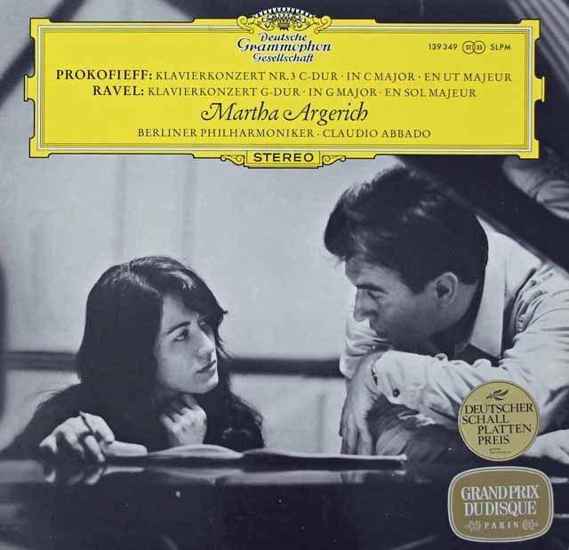 アルゲリッチ&アバドのプロコフィエフ&ラヴェル/ピアノ協奏曲 独DGG 3134 LP レコード