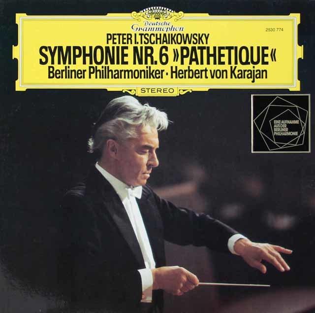 カラヤンのチャイコフスキー/交響曲第6番「悲愴」 独DGG 3134 LP レコード