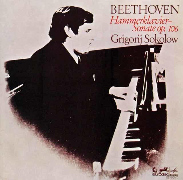 ソコロフのベートーヴェン/ピアノソナタ第29番「ハンマークラヴィーア」 独eurodisc 3134 LP レコード
