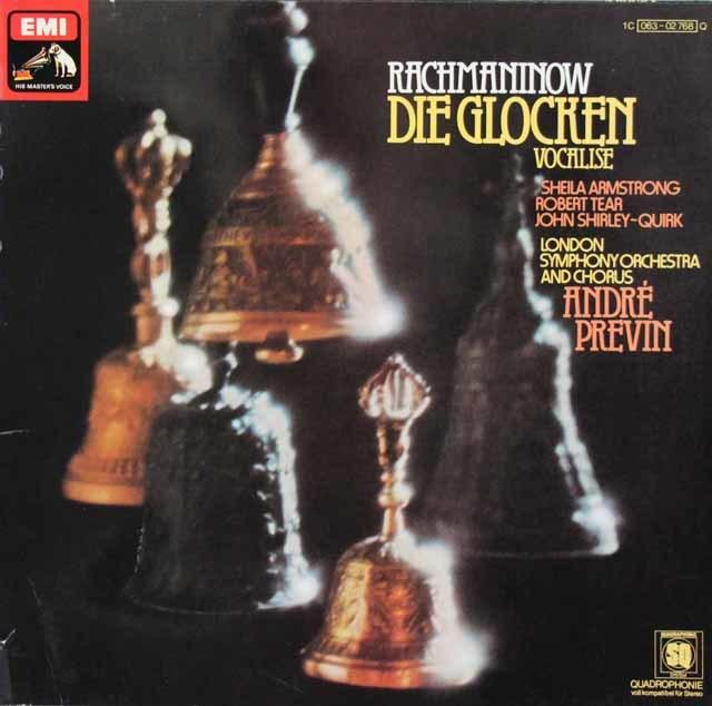 アームストロング&プレヴィンらのラフマニノフ/「鐘」&「ヴォカリーズ」 独EMI 3134 LP レコード