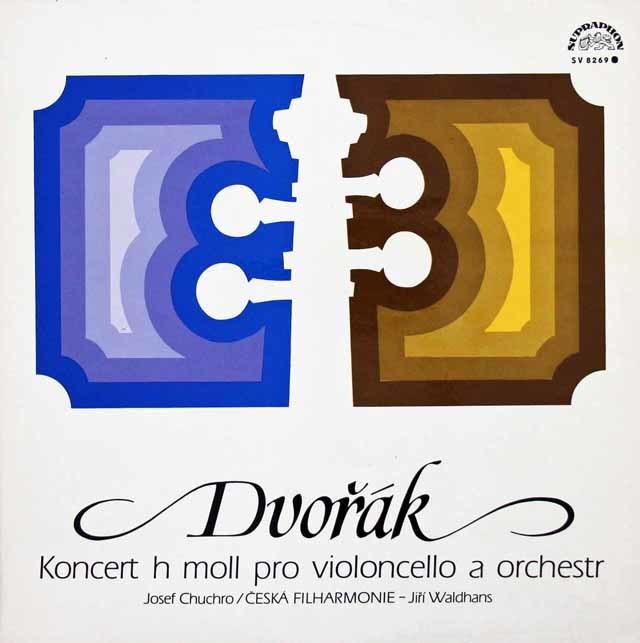 フッフロ&ヴァルドハンスのドヴォルザーク/チェロ協奏曲  チェコSUPRAPHON 3134 LP レコード