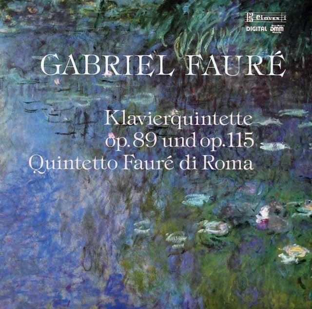 ローマ・フォーレ五重奏団のフォーレ/ピアノ五重奏曲第1&2番 スイスClaves 3134 LP レコード