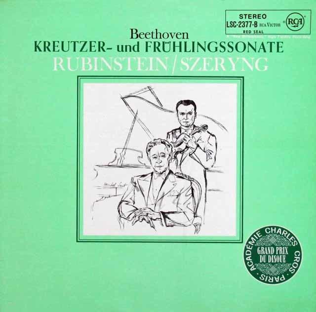 シェリング&ルービンシュタインのベートーヴェン/ヴァイオリンソナタ「クロイツェル」&「春」 独RCA 3135 LP レコード