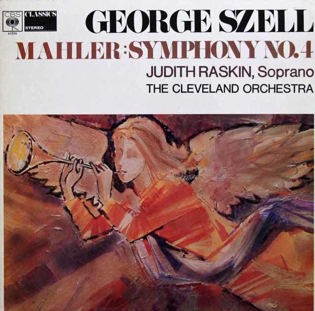 セルのマーラー/交響曲第4番 英CBS 3135 LP レコード