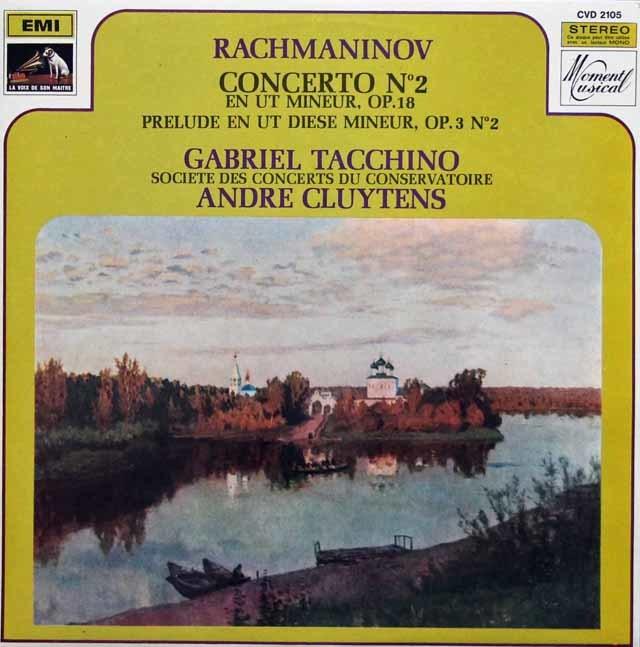 タッキーノ&クリュイタンスのラフマニノフ/ピアノ協奏曲第2番  仏EMI(VSM) 3135 LP レコード