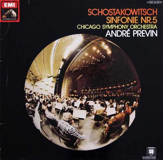 プレヴィンのショスタコーヴィチ/交響曲第5番 独EMI 3135 LP レコード