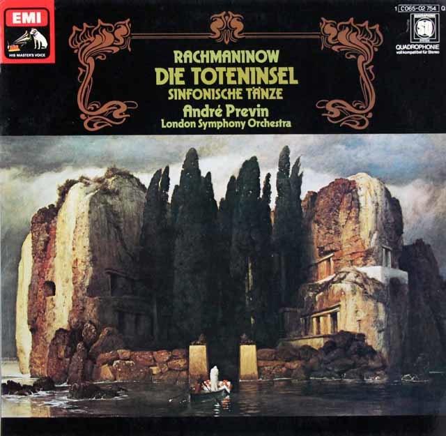 プレヴィンのラフマニノフ/交響詩「死の島」&交響的舞曲 独EMI 3135 LP レコード