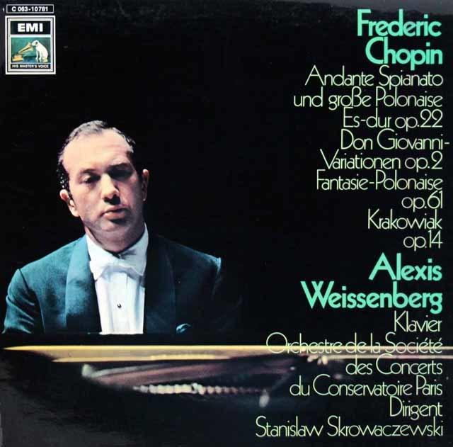 ワイセンベルク&スクロヴァチェフスキのショパン/「アンダンテ・スピアナートと華麗なる大ポロネーズ」ほか 独EMI 3135 LPレコード