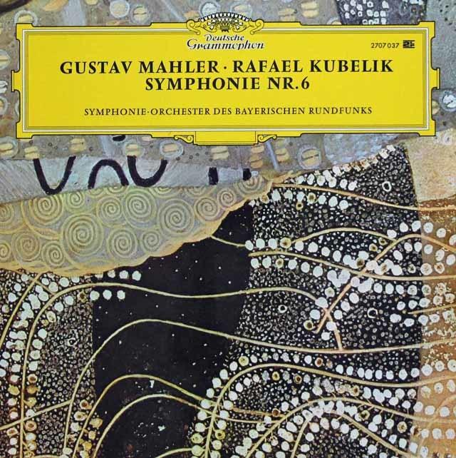 クーベリックのマーラー/交響曲第6&10番 独DGG 3135 LP レコード