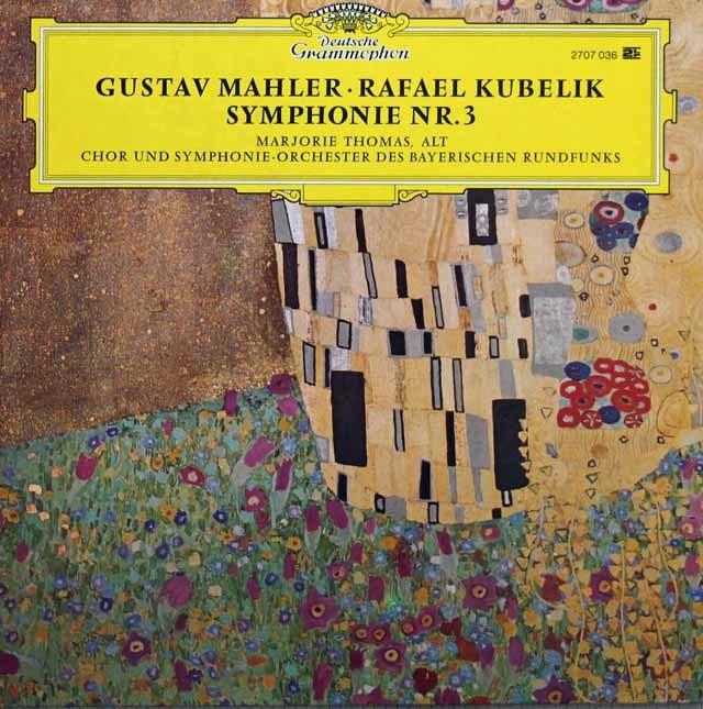 クーベリックのマーラー/交響曲第3番 独DGG   3135 LP レコード