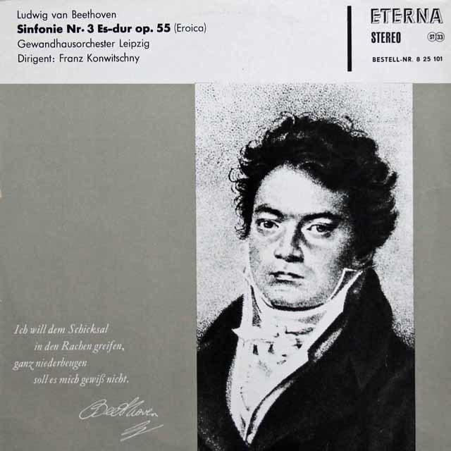 【オリジナル盤】 コンヴィチュニーのベートーヴェン/交響曲第3番「英雄」 独ETERNA 3135 LP レコード