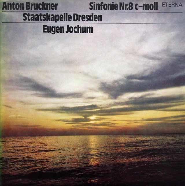 ヨッフムのブルックナー/交響曲第8番  独ETERNA 3135 LP レコード