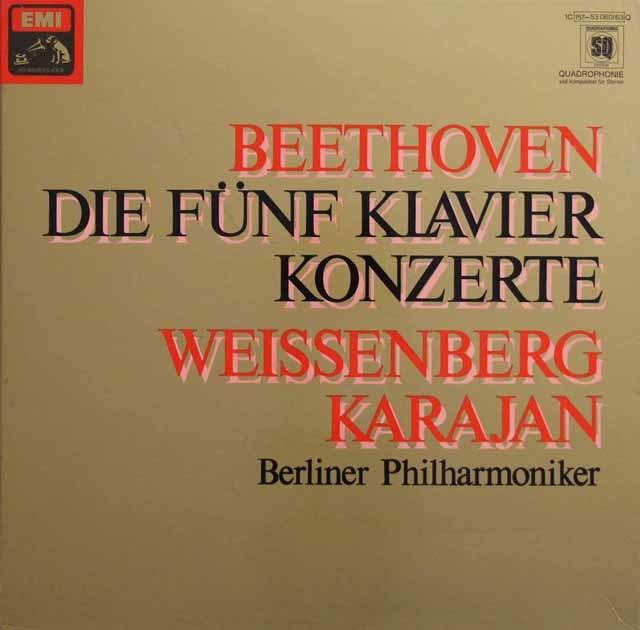 ワイセンベルク&カラヤンのベートーヴェン/ピアノ協奏曲全集 独EMI 3135 LP レコード