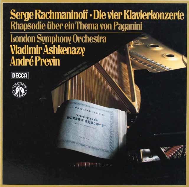 アシュケナージ&プレヴィンのラフマニノフ/ピアノ協奏曲全集  独DECCA 3135 LP レコード