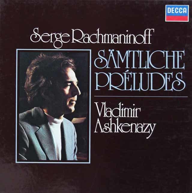 アシュケナージのラフマニノフ/前奏曲集 独DECCA 3135 LP レコード