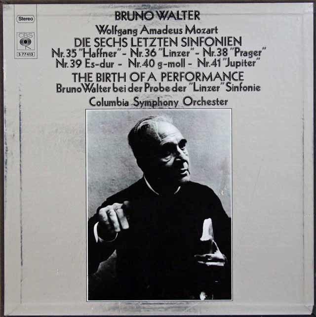 ワルターのモーツァルト/後期交響曲集(「リンツ」のリハーサル風景付き) 独CBS 3135 LP レコード