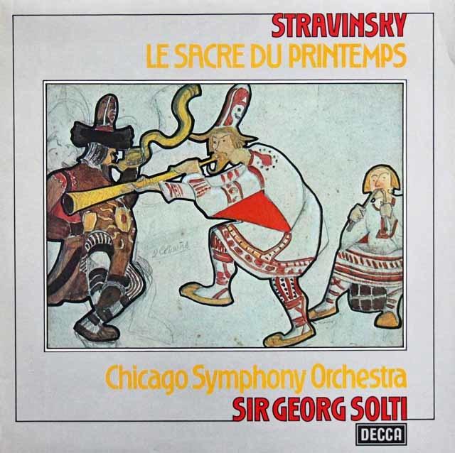 【オリジナル盤】 ショルティのストラヴィンスキー/春の祭典 英DECCA 3136 LP レコード