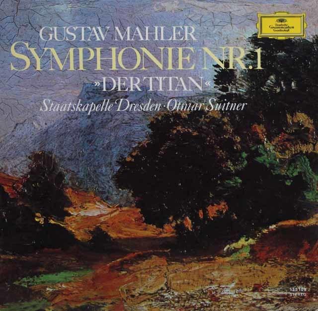 スウィトナーのマーラー/交響曲第1番「巨人」 独DGG 3136 LP レコード