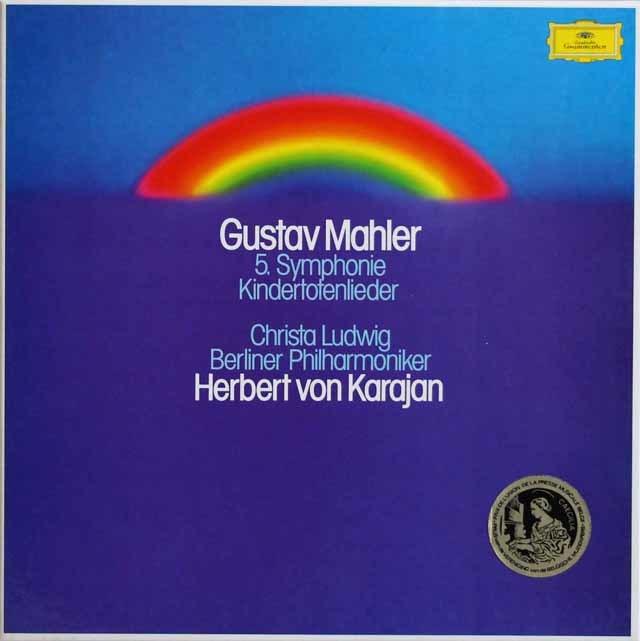 カラヤンのマーラー/交響曲第5番ほか 独DGG 3136 LP レコード