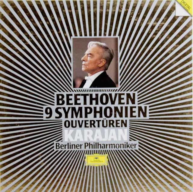 カラヤンのベートーヴェン/交響曲全集&序曲集 独DGG 3136 LP レコード