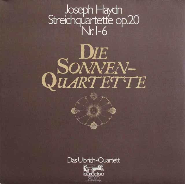ウルブリヒ四重奏団のハイドン/「太陽四重奏曲」 独eurodisc 3136 LP レコード