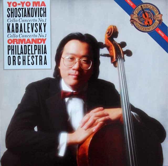 ヨーヨー・マ&オーマンディのショスタコーヴィチ/チェロ協奏曲第1番ほか 独CBS 3136 LP レコード