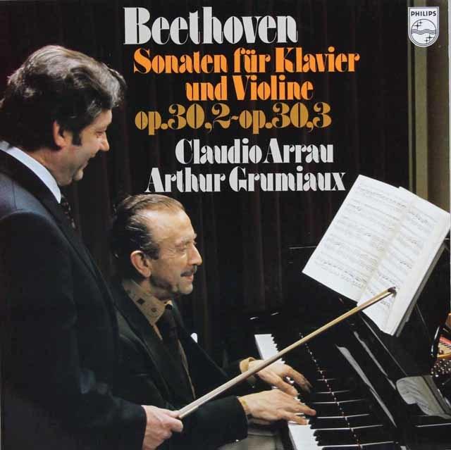 グリュミオー&アラウのベートーヴェン/ヴァイオリンソナタ第7&8番 蘭PHILIPS 3136 LP レコード