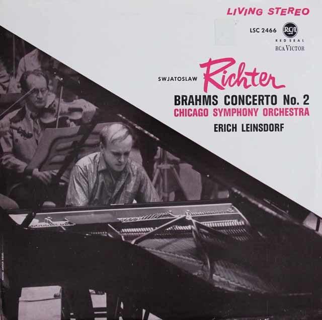 リヒテル&ラインスドルフのブラームス/ピアノ協奏曲第2番 独RCA 3136 LP レコード