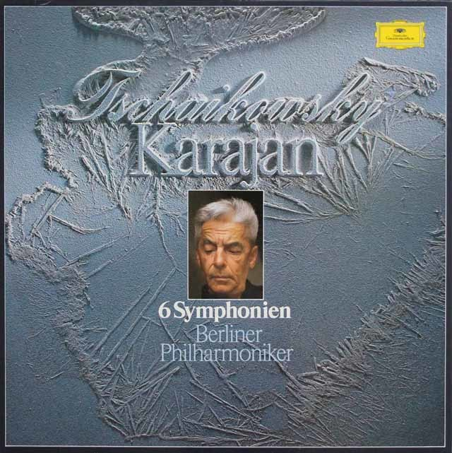 カラヤンのチャイコフスキー/交響曲全集 独DGG 3136 LP レコード