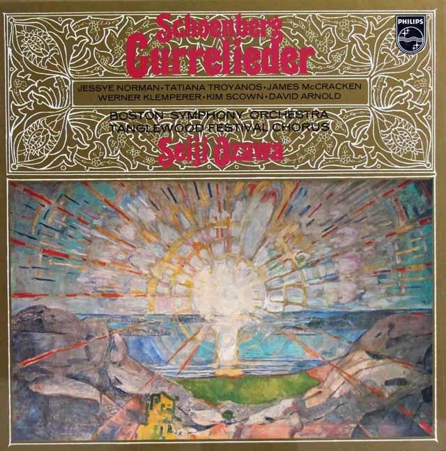 【未開封】 小澤のシェーンベルク/「グレの歌」 蘭PHILIPS 3136 LP レコード