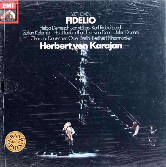 【未開封】 カラヤンのベートーヴェン/「フィデリオ」 独EMI 3136 LP レコード