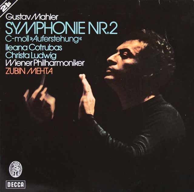 メータのマーラー/交響曲第2番「復活」 独DECCA 3137 LP レコード