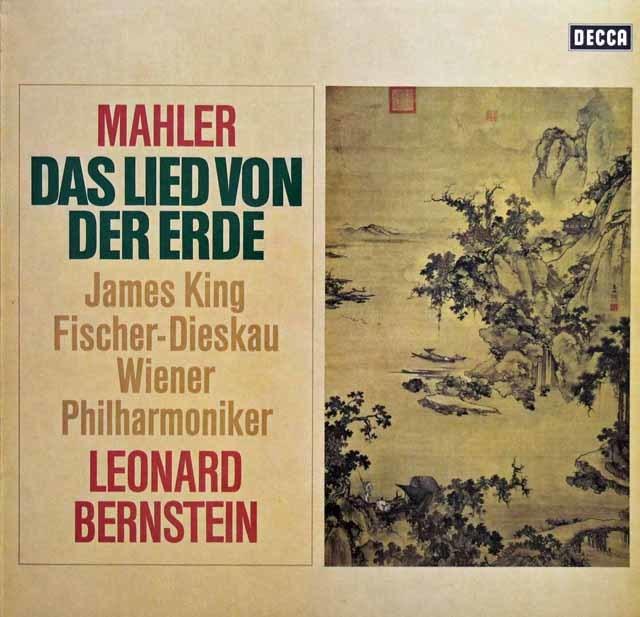 バーンスタインのマーラー/「大地の歌」  独DECCA 3137 LP レコード