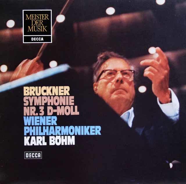 ベームのブルックナー/交響曲第3番 独DECCA 3137 LP レコード