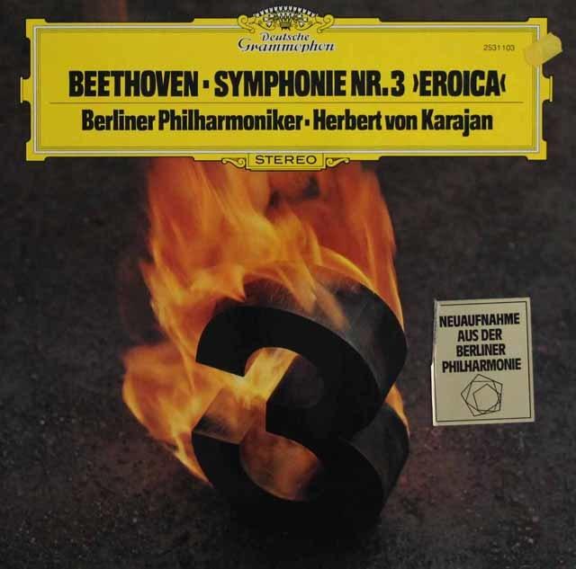 カラヤンのベートーヴェン/交響曲第3番「英雄」 独DGG 3137 LP レコード