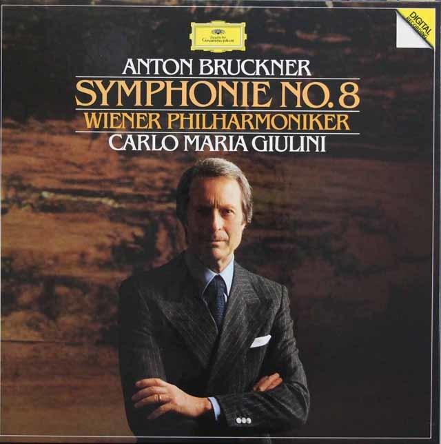 ジュリーニのブルックナー/交響曲第8番 独DGG 3137 LP レコード
