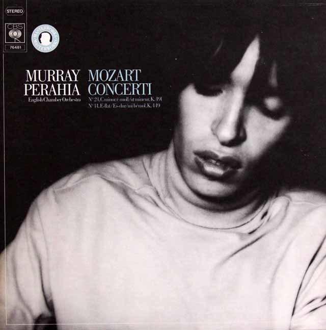 ペライアのモーツァルト/ピアノ協奏曲第24&14番   独CBS  3137 LP レコード