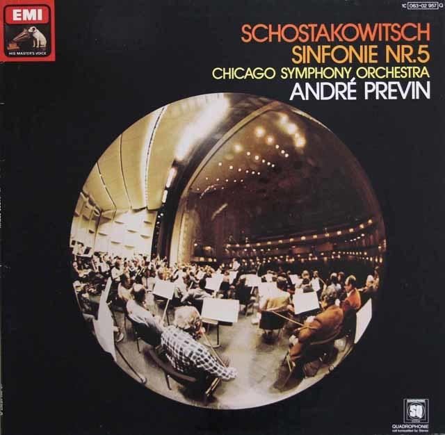 プレヴィンのショスタコーヴィチ/交響曲第5番 独EMI 3137 LP レコード