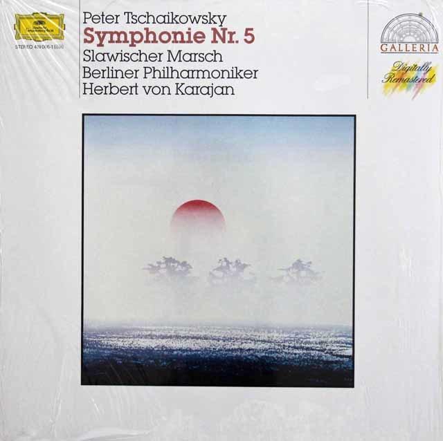 【未開封】カラヤンのチャイコフスキー/交響曲第5番ほか 独DGG 3137 LP レコード
