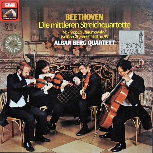 アルバン・ベルク四重奏団のベートーヴェン/中期弦楽四重奏曲集 独EMI 3137 LP レコード