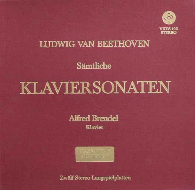 ブレンデルのベートーヴェン/ピアノソナタ全集 独VOX 3137 LP レコード