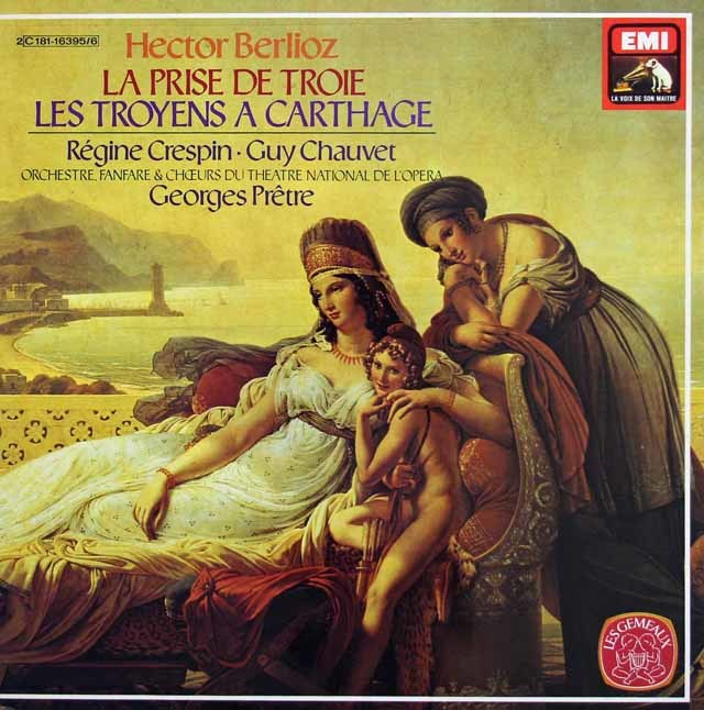 プレートルのベルリオーズ/「トロイアの人々」 仏EMI 3138 LP レコード