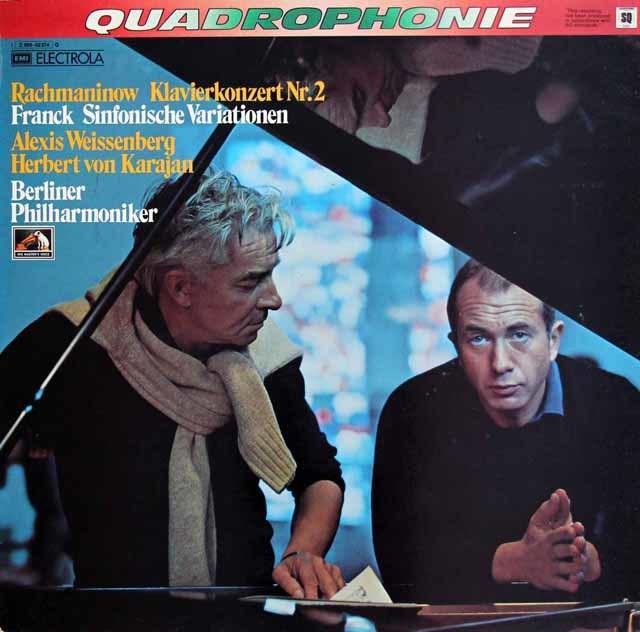【独最初期盤】ワイセンベルク&カラヤンのラフマニノフ/ピアノ協奏曲第2番ほか 独EMI 3138 LP レコード