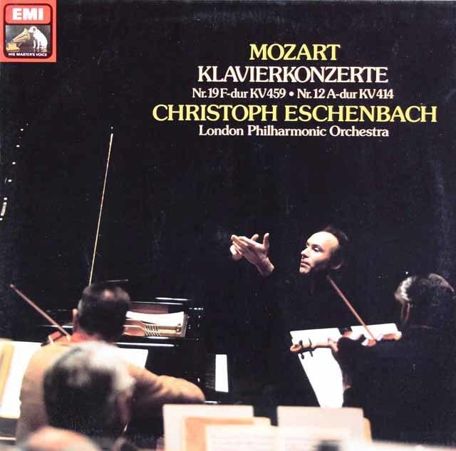 エッシェンバッハのモーツァルト/ピアノ協奏曲第19&12番 独EMI 3138 LP レコード