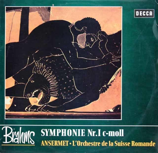 アンセルメのブラームス/交響曲第1番 独DECCA 3138 LP レコード